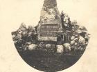 pomnik-na-kaiserhohe-18-8-1916